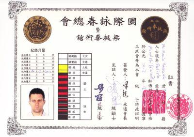 Si-Fu Marcin Błaszak - 4. stopień mistrzowski International Wing Tsun Association - certyfikat po chińsku